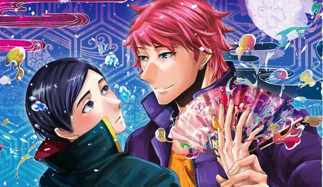 This Boy is a Professional Wizard – Anime Review