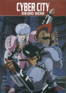 cyber_city_oedo_808-cover_fr