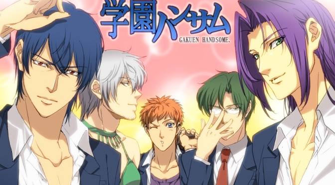What the hell is Gakuen Handsome?