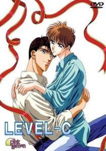 level_c