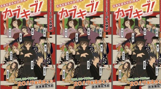 Kabukibu! – First Reaction