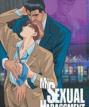My Sexual Harassment – Boys Love Classic Review
