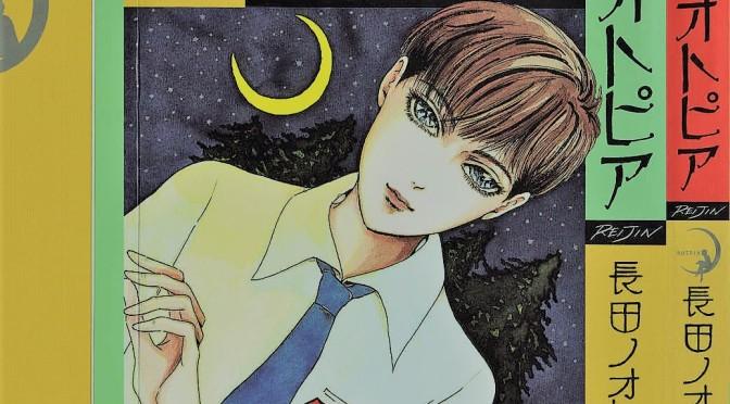 Notpia – Yaoi Manga Review