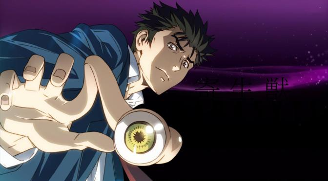 Discussing Humanity, Philosophy and Parasyte (the final edit version)