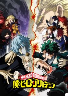Anime_Art_Poster_(Season_3)_1