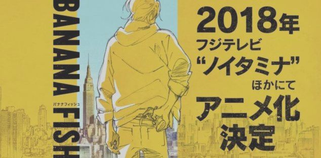 2nd Banana Fish PV Released!