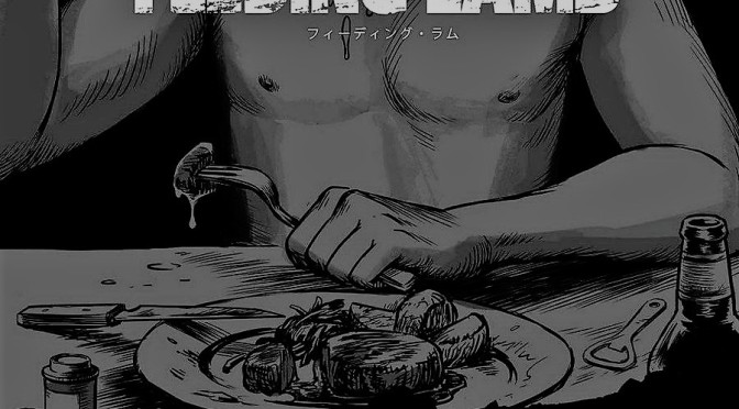 Feeding Lamb – Manga Review
