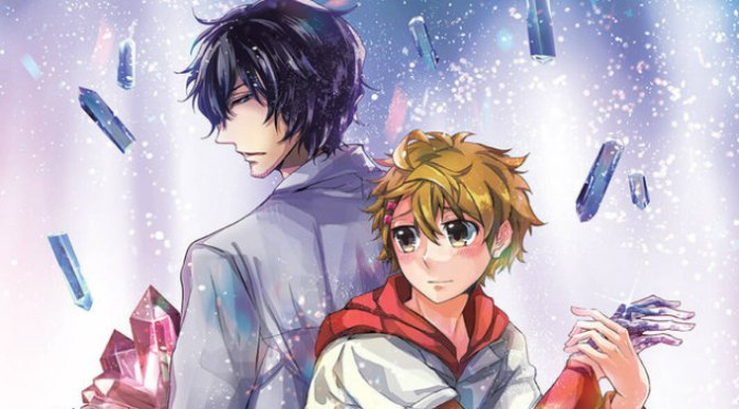 This Boy Suffers From Crystallization Trailer